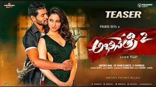 Actor Prabhu Deva Abhinetri 2 Telugu Movie Teser
