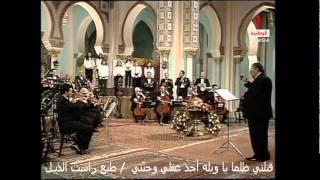 مازيكا مـالوف تونسي : ناعورة الطبوع مرفقة بالكلمات والطبوع Na'ourat al-Toubou' تحميل MP3