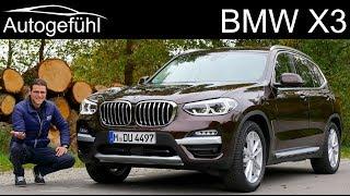 BMW X3 (G01) 2017 - dabar