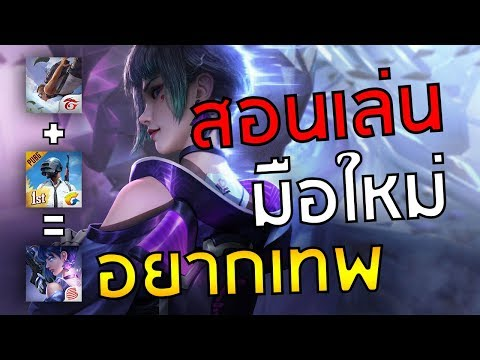 Cyber Hunter สอนเล่น+แนะนำสกิล ที่สุดของเกม Battle Royale 2019