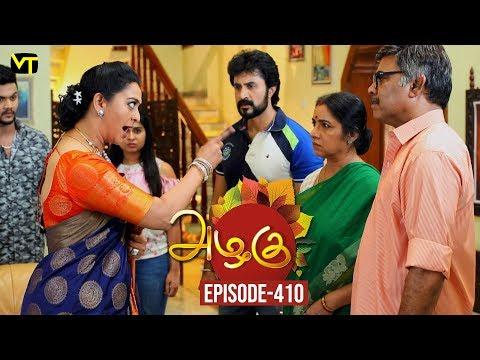 Azhagu - Tamil Serial | அழகு | Episode 410 | Sun TV Serials | 27