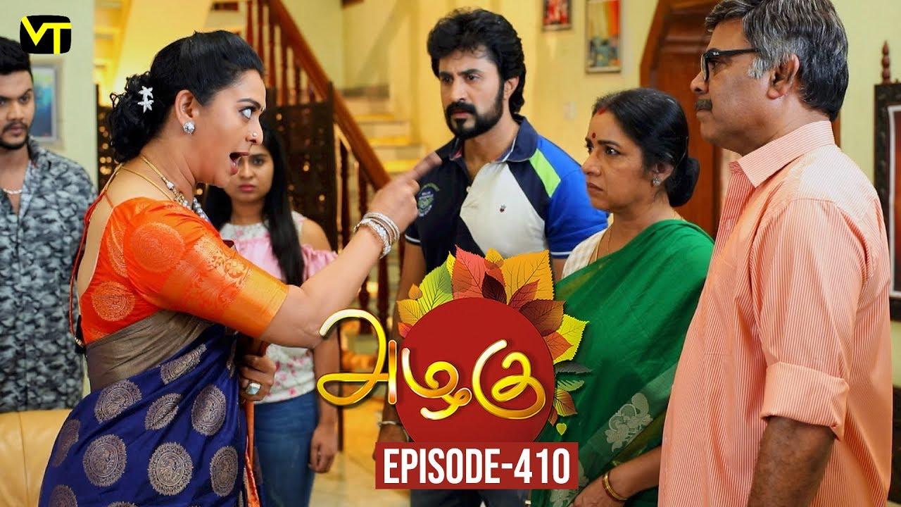 Azhagu - Tamil Serial   அழகு   Episode 410   Sun TV Serials   27