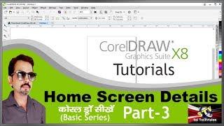 Home Screen Full Detail of CorelDraw X8 in Hindi (Basic Series) Part-3
