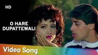 O Hare Duppatewali | Salman Khan | Chandni | Hindi Song