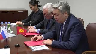 Встреча с Министром иностранных дел Киргизии Э.Б.Абдылдаевым