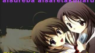 ..::Namida no Riyuu~Lyrics~With Eng subs::..