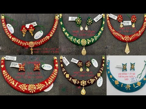 Latest Gaold Pola Necklace Designs With Weight&Price | gold Pola har with Price