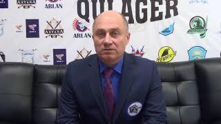 МЛК. Пресс-конференция МХК «Qulager» - МХК «Munaishy» (Емельянов В.С.) игры №27, 30