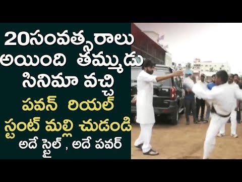 Pawankalyan Repeats Tammudu Movie Stunts VIDEO