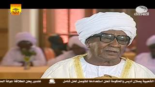 تحميل اغاني مبارك حسن بركات - الحجروك حبّي MP3
