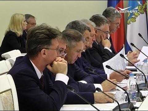 Государственная инспекция финансового контроля появится в Самарской области с 1 января