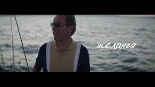 ДОРОШ - Сердце танцует - Lyric video
