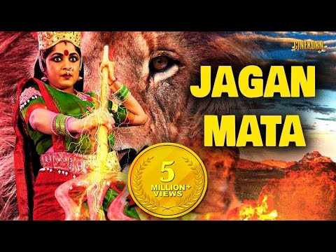 Jagan Mata Latest Hindi Dubbed Movie 2018   New Hindi Dubbed Tollywood Devotional Movies 2018