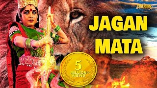 Jagan Mata Latest Hindi Dubbed Movie 2018 | New Hindi Dubbed Tollywood Devotional Movies 2018 - Download this Video in MP3, M4A, WEBM, MP4, 3GP