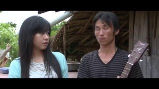 Hmong Good Movie