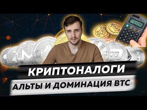 Curs криптовалюта