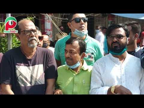 রাজশাহীতে প্রাণ কোম্পানির অবৈধভাবে জমি দখলের প্রতিবাদে মানববন্ধন
