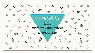 Зашли эльза скачать торрент онлайн советский