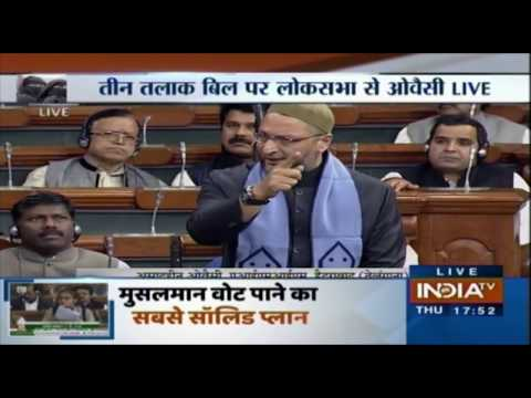 Owaisi And Nithin Gadkari Speak On Triple Talaq Bill In LS   LIVE