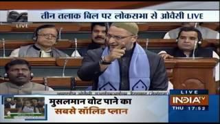 Owaisi And Nithin Gadkari Speak On Triple Talaq Bill In LS   LIVE