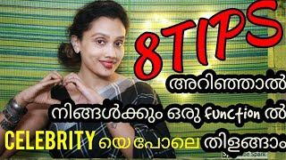 8 Tips to Look like a Star when you get ready for a function|karimashiloverlatest|styleingmalayalam