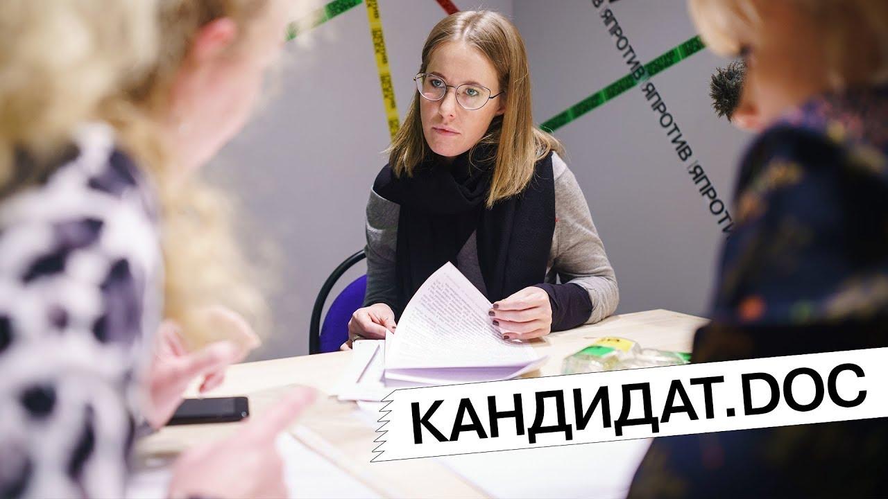 «Кандидат.doc». Дневники предвыборной кампании. Серия №20