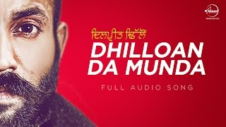 Dhilloan Da Munda ( Full Audio Song ) | 8 Kartoos | Dilpreet Dhillon | Latest Punjabi Song 2016