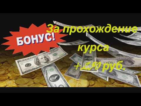 Игры для заработка криптовалюты
