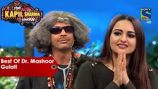 Best Of Dr Mashoor Gulati  Sonakshi Sinha Special  The Kapil Sharma Show