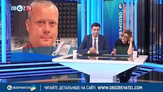 САЗОНОВ | БУДЕТ ЛИ МИР НА ДОНБАССЕ