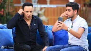 اغاني حصرية آه ياواد ياسكندراني تحميل MP3