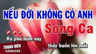 karaoke-neu-doi-khong-co-anh-song-ca-nhac-song-trong-hieu