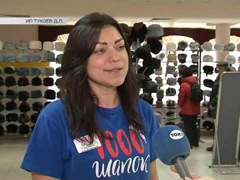 Курян приглашают на выставку-ярмарку «1000 шапок»