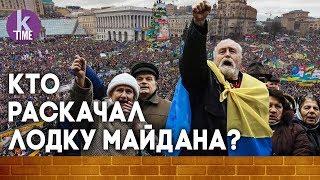 """""""Раскольники"""" в Партии регионов и спонсоры Евромайдана - #6 Спецпроект """"Майдан. Вспомнить всё"""""""