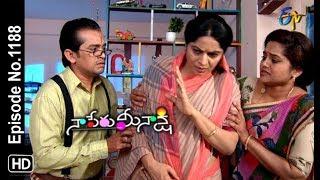 Naa Peru Meenakshi | 16th January 2019 | Full Episode No 1188 | ETV Telugu