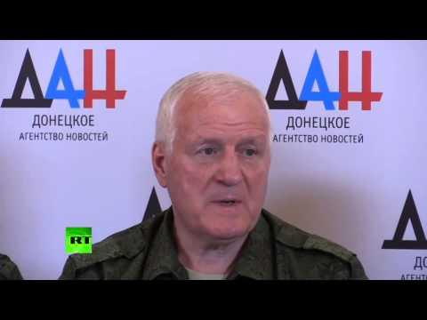 Генерал майором армии Украины перешел на сторону ДНР