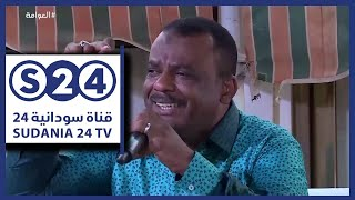 ابتسامة غالية - العوامة - حلقة الجمعة 28-8-2017