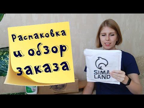 Развивашки, наклейки и игры с сайта Сима ленд. Более 40 товаров меньше чем на 2000 рублей