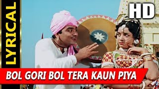 Bol Gori Bol Tera Kaun Piya With Lyrics| Mukesh   - YouTube