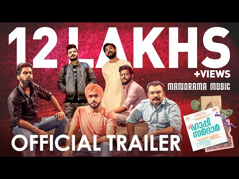 Happy Sardar Official Trailer - Kalidas Jayaram