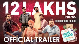Happy Sardar - Official Trailer