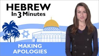 Learn Hebrew - Hebrew in Three Minutes - Making Apologies