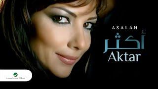 Asalah Aktar اصالة - اكثر