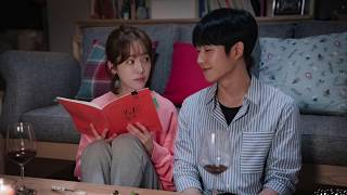 One Spring Night OST -Is It You (Lyrics) by Rachael Yamagata, Behind the Scenes