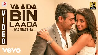 Mankatha - Vaada Bin Laada Video | Ajith, Trisha | Yuvan