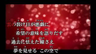 mqdefault - 【カラオケ】Rain/亀梨和也(KAT-TUN)
