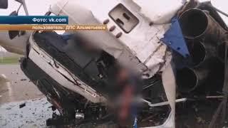Ужасная Авария в Татарстане. От водителя ничего не осталось.