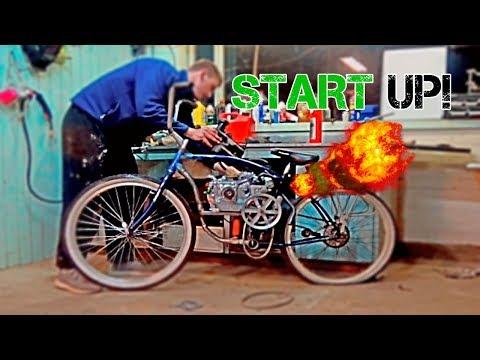 212cc Predator Bike Engine Kit Build  - смотреть онлайн на