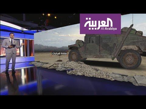 العرب اليوم - شاهد: الحوثيون يحولون اليمن إلى حقل للألغام