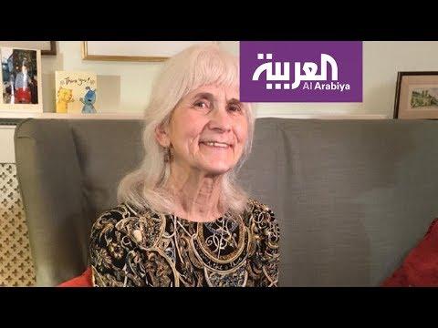 العرب اليوم - شاهد: جينات سيدة بريطانية قد تقود لثورة في علاج الألم